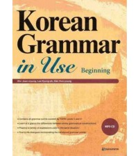 Korean Grammar in Use Beginning (ebook+Audio+Answer Key)