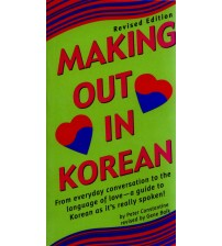 Making Out in Korean - Revised Edition