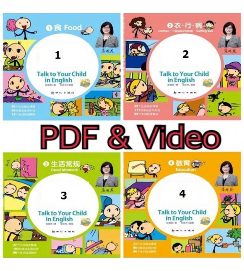 Talk to your child in english 1,2,3,4,5,6 (full ebook+video)